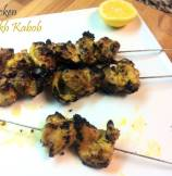 Chicken Shish Kabab