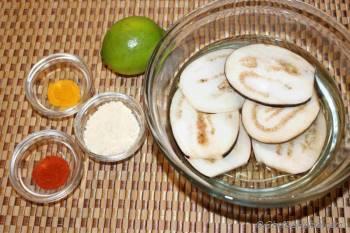 Step for Recipe - Brinjal Kachri