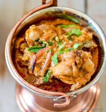 Indian Chicken Korma Curry
